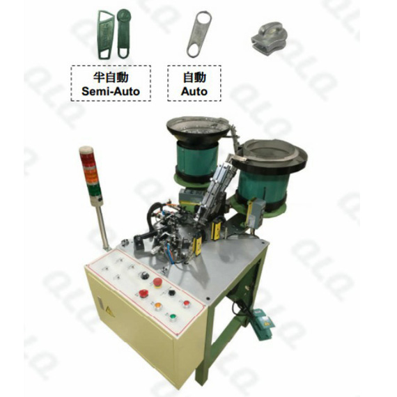 Automatic Non-lock Slider Assembly Machine (Advanced Type)