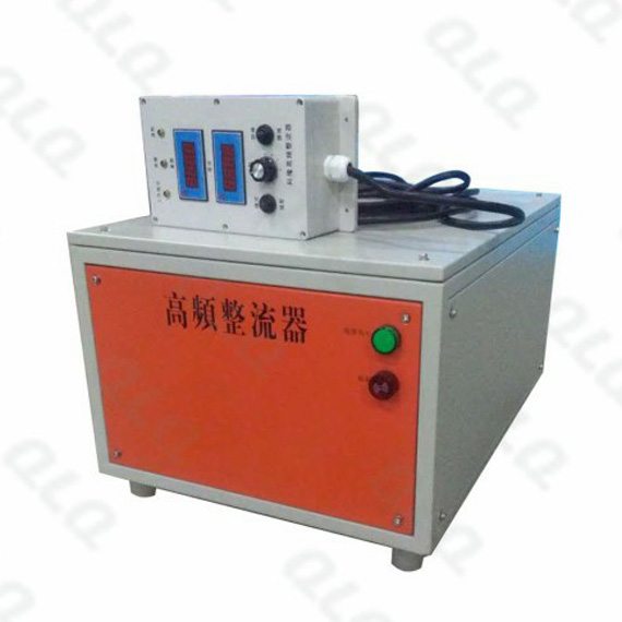High frequency current rectifier (200A-1000A)