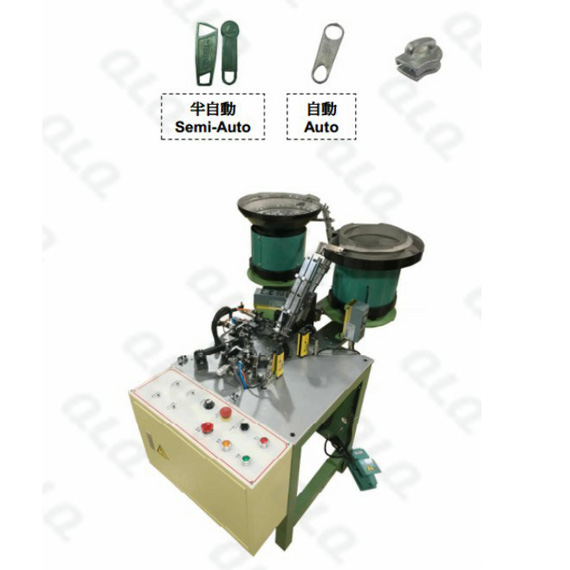 Semi-auto Non-lock Slider Assembly Machine (Low-level Type)
