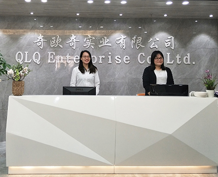 QLQ Enterprise Co., Ltd. office appearance
